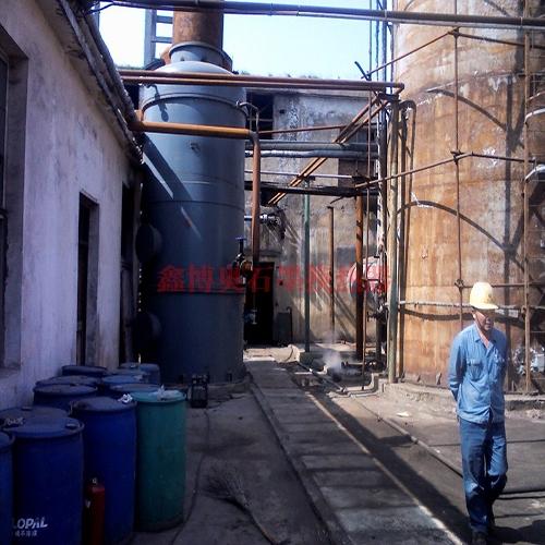 半水煤气冷却器