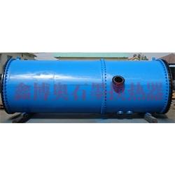 冶炼专用石墨加热器