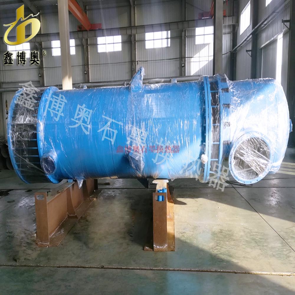 浮头列管式石墨换热器